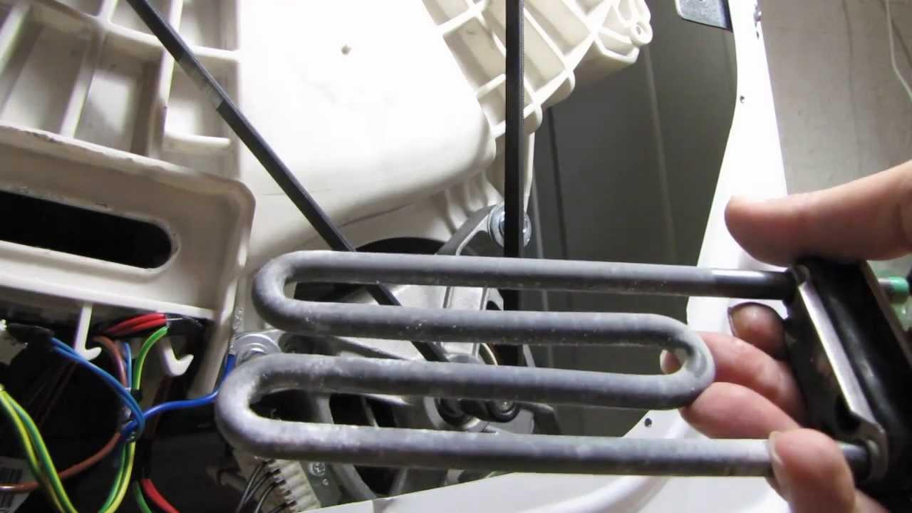 Ремонт стиральных машин  тэн