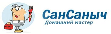 http://kh.san-sanych.in.ua/assets/templates/san/img/logo4.jpg